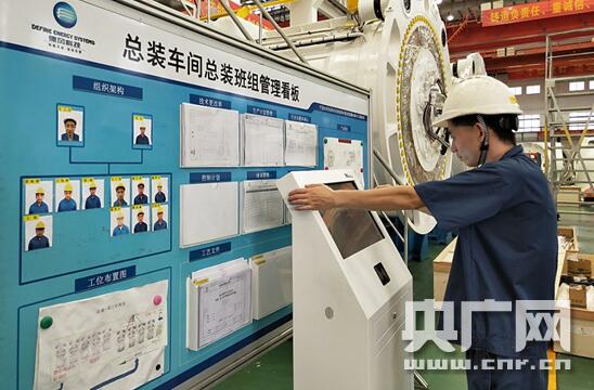 http://www.hjw123.com/shengtaibaohu/33087.html