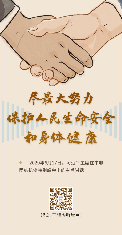 """河南镇平:""""电商+消费""""为乡村带来商机"""