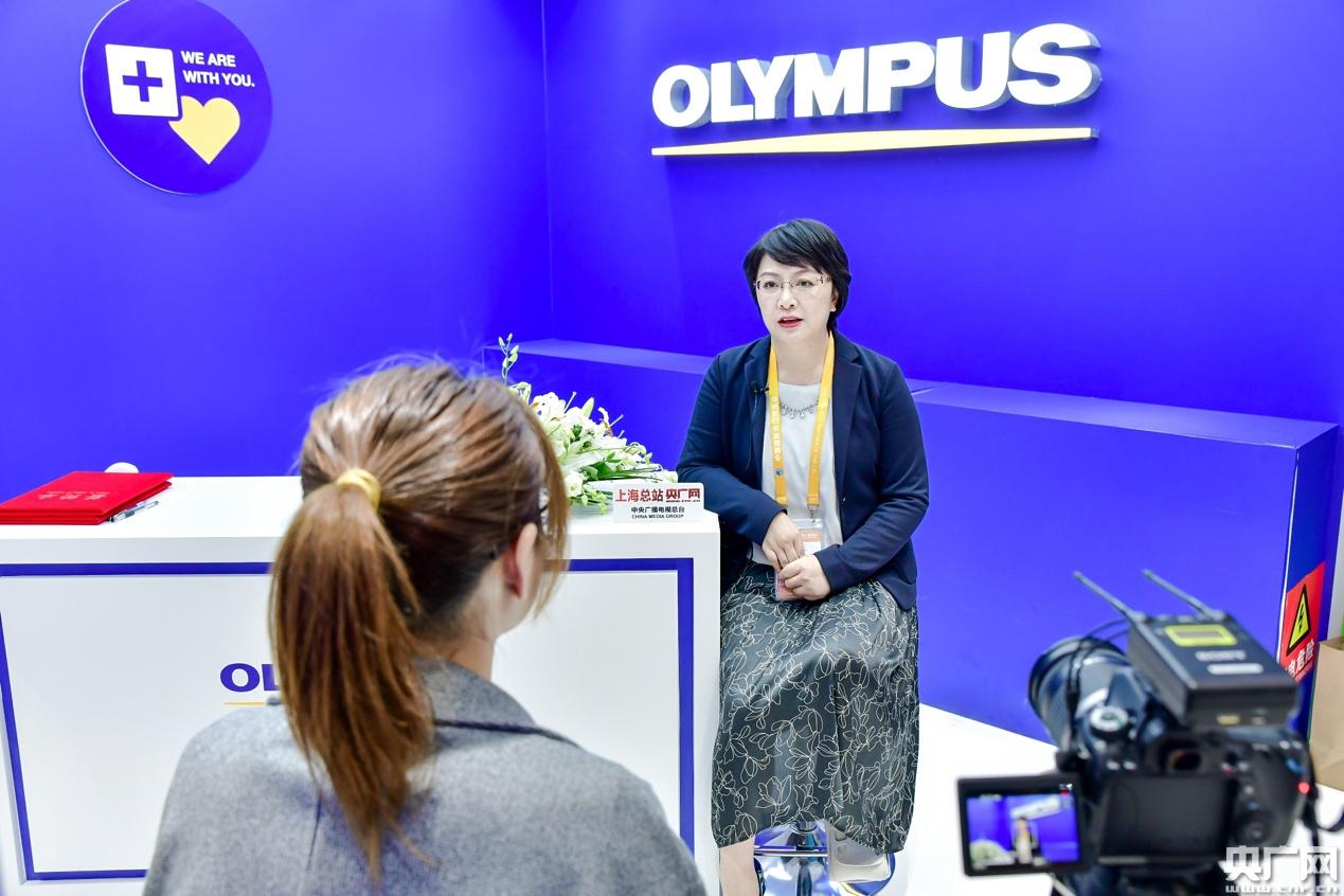 打卡进博会|专访奥林巴斯第一任中国本土女性CEO——杨文蕾