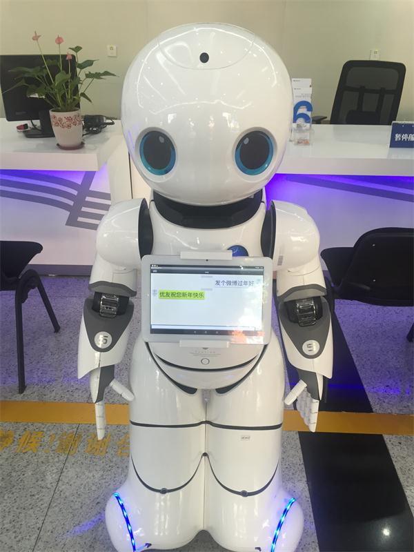 """机器人""""小智""""亮相中央企业创新成就展"""