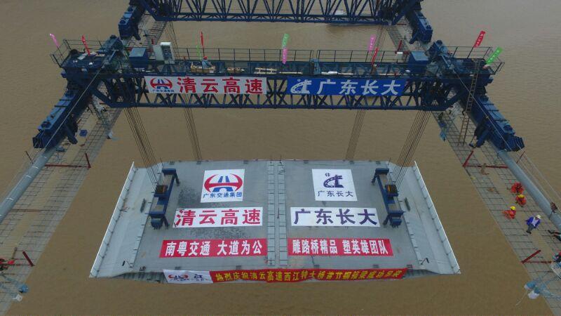 广东清云高速西江特大桥首节钢箱梁成功吊装