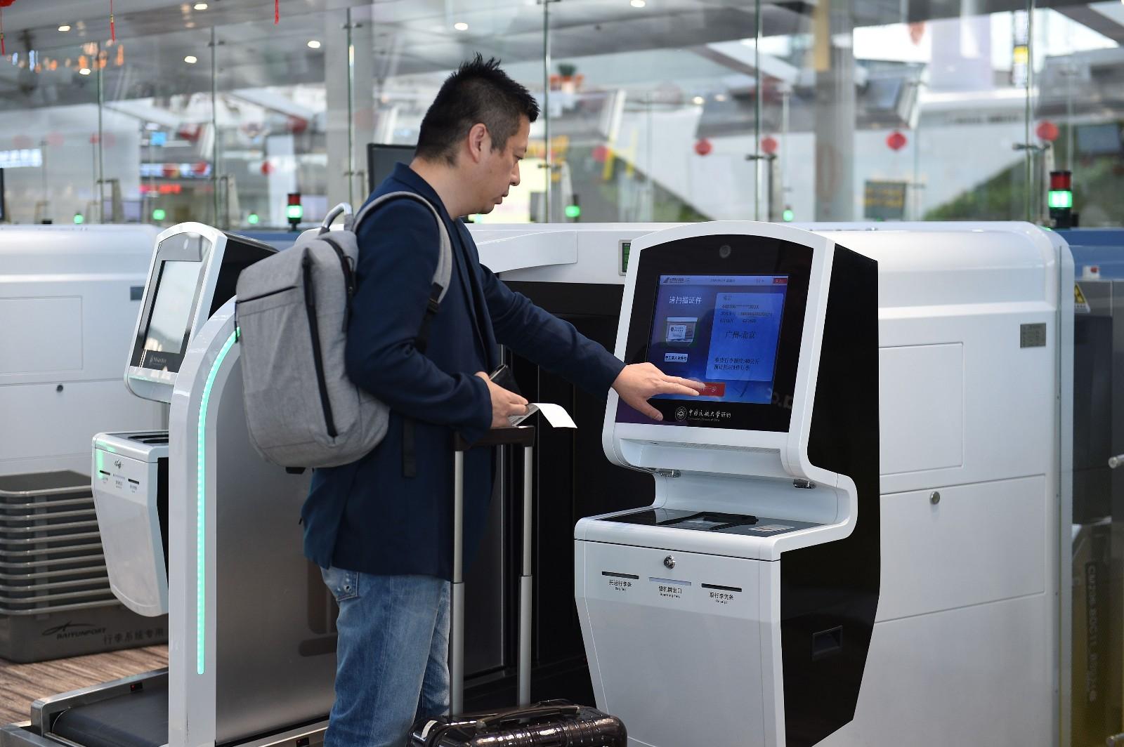 天津港保税区打造航空全产业链 助推智慧机场建设