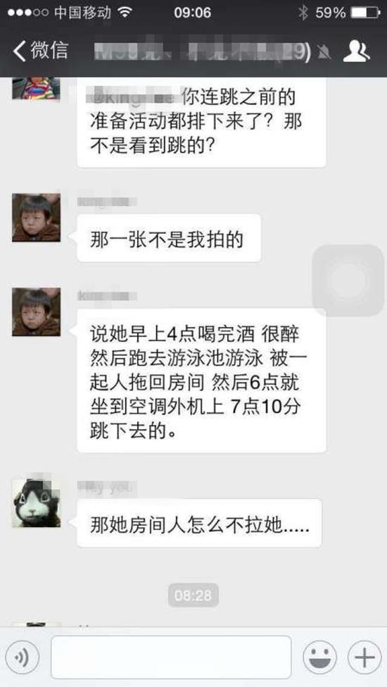 川航一名空姐在三亚跳楼 传因情感纠葛 央广网