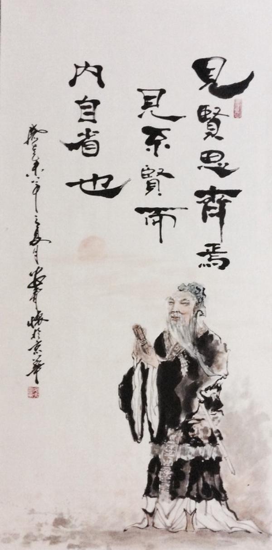 表示诚实的成语_习近平表彰县委书记:见贤思齐_央广网