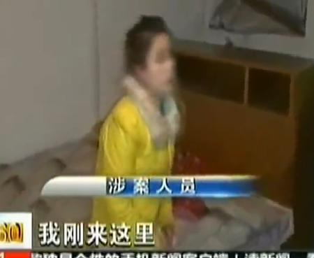 """实拍露胸18岁女学生卖淫被抓,称""""我刚放学"""""""