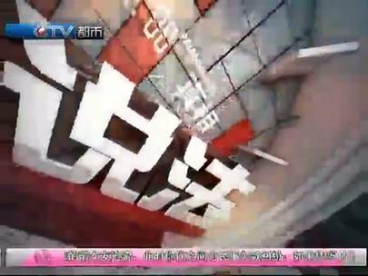 重庆:32岁少妇勾通16岁少年 走进两人住处震惊了!
