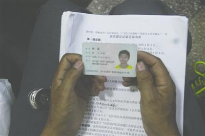 溺亡少年申请现义勇为遭拒 家属被指付钱给证