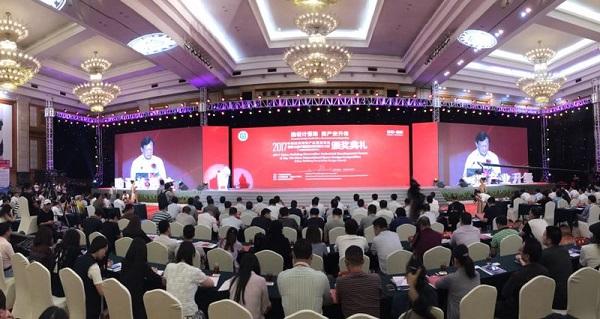 2017中国建筑装饰产业发展论坛暨第七届中国国际空间设计大赛颁奖典礼深圳举行