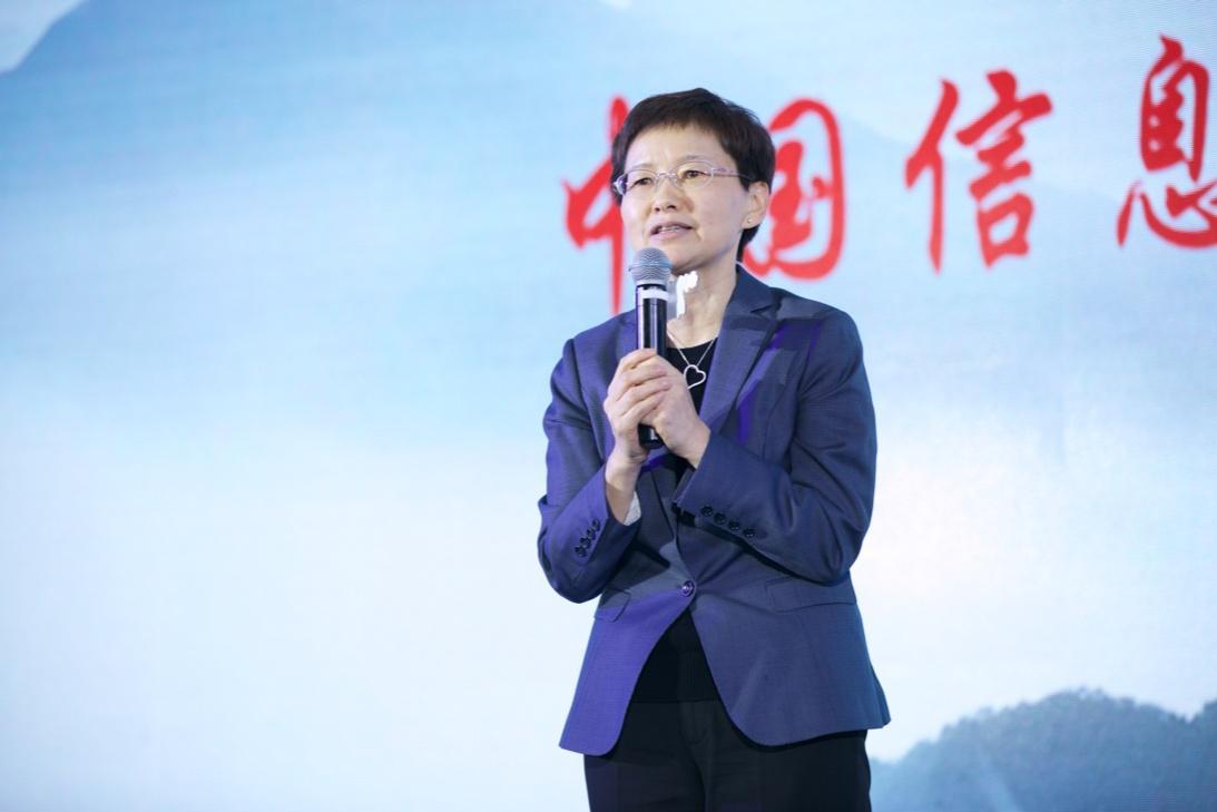 中国信息通信研究院云计算与大数据研究所揭牌