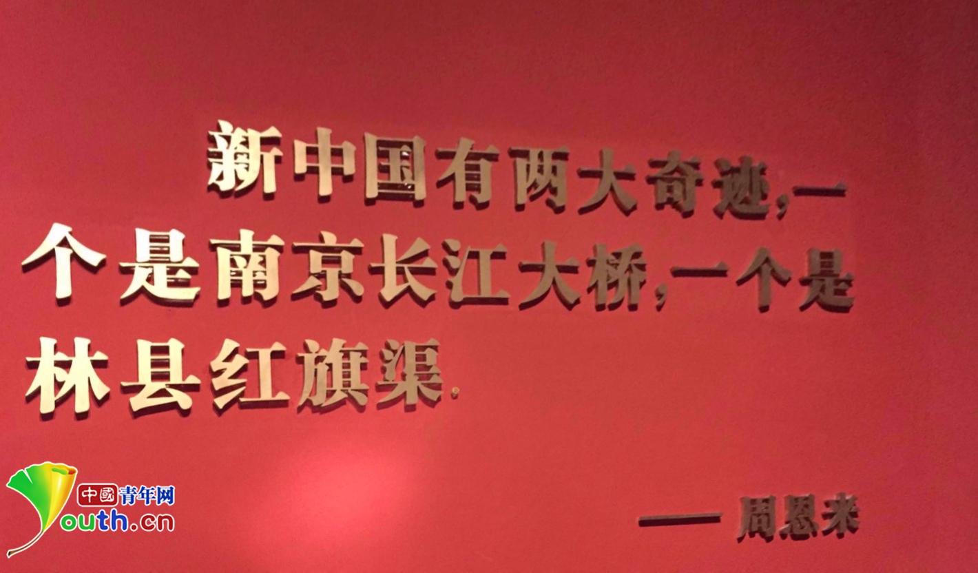 中国人的故事 为官一任,造福一方,这些基层书记