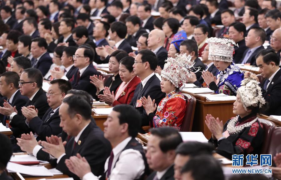 (两会·XHDW)(10)十三届全国人大二次会议举行第三次全体会议