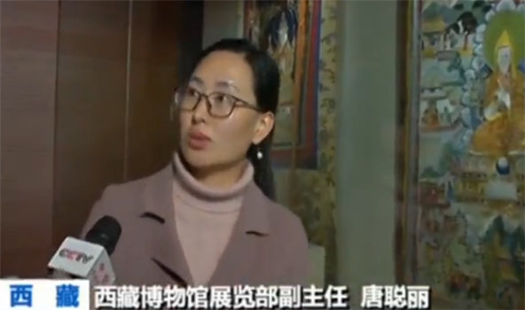 西藏博物馆展览部副主任唐聪丽