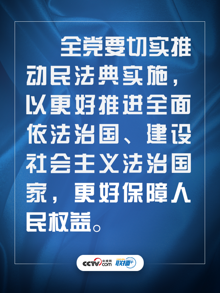 诺亚彩app