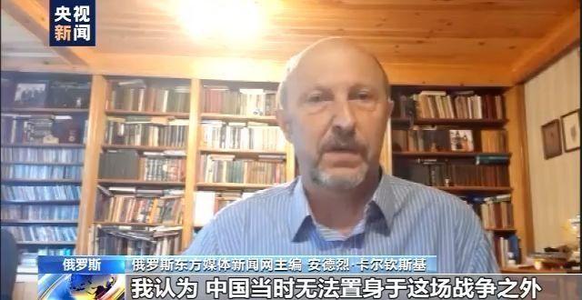 俄媒体人士:抗美援朝让世界对中国军队刮目相看