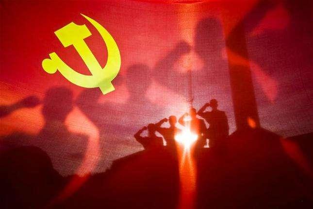 中国共产党党内法规和规范性文件备案审查规定