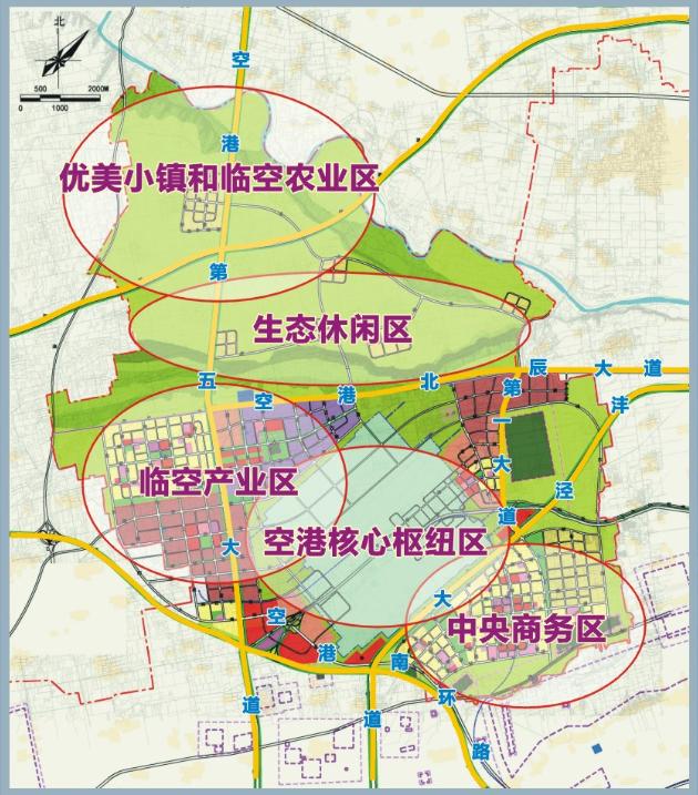 空港新城总体规划-西咸新区空港新城 复兴丝路经济的快速通道