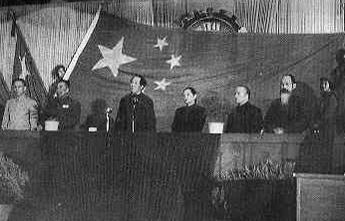 1949年9月30日,毛泽东在全国政协一届会议主